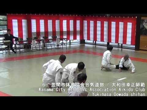 Aikido Enbukai in Iwama 2013 Part 1