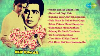 Best 10 Dilip Kumar - Old Hindi Songs JukeBox