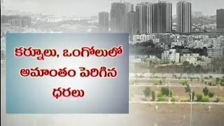 Seemandhra Real Estate Sector Witnessed Huge Hike Due To Bifurcation