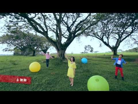 《MY Astro 马力全开庆丰年》-《梦想动起来》MV 完整版