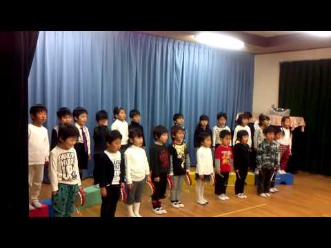 Nepali kids song a japanese song