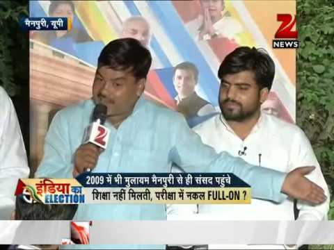 Elections 2014: Special episode on Mulayam Singh's stronghold Mainpuri