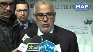انطلاقة الدورة العشرين للمعرض الدولي للنشر والكتاب في الدار البيضاء