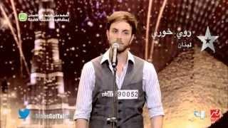 روي خوري لبنان - عرب غوت تالنت 3 الحلقة 2