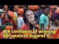 BJP confident of winning 60 seats in Gujarat s first phase polls