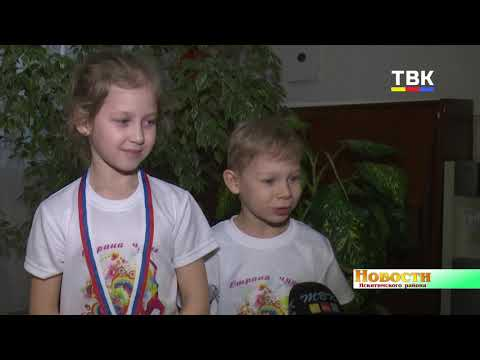 С международного конкурса-фестиваля привезли награды воспитанники танцевального коллектива «Егоза»