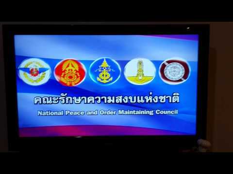 Thailand Coup 2014 - All TV stations turned off. Media cut off. 2014 Military Coup