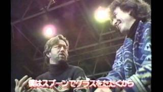GEORGE HARRISON , ERIC CLAPTON JAPANESE PRESS 1991 view on youtube.com tube online.