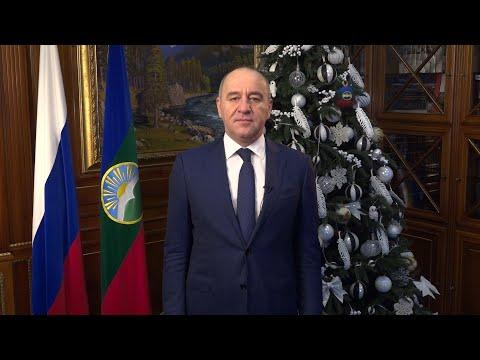 Рашид Темрезов поздравил жителей Карачаево-Черкесии с Новым годом