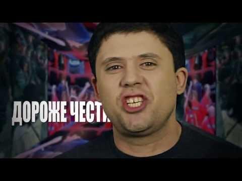 Смотреть клип Роман Разум - НЕФОРМАТ (Запрещенный клип к показу на ТВ)