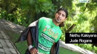 Nethu Kakiyana - Jude Rogans
