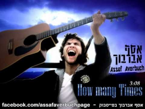 Assaf Averbuch - How many times - Acoustic Version