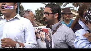 بالفيديو.. حقوقيون في وقفة احتجاجية مع معتقلي الريف أمام عكاشة |