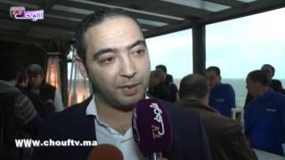 سامسونغ تكشف عن تفاصيل هاتفها الجديد من قلب الدار البيضاء | مال و أعمال