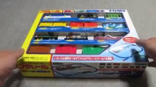 Mainan Kereta Api Ala Jepang, Kereta Mainan Terbaru