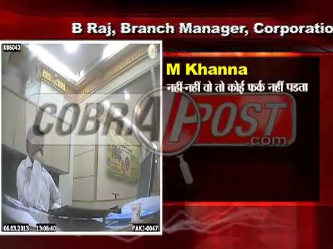 Cobrapost Expose, Corporation Bank; Case 1