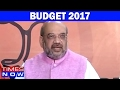 Amit Shah Reacts On The 2017-18 Union Budget - Full Speech..