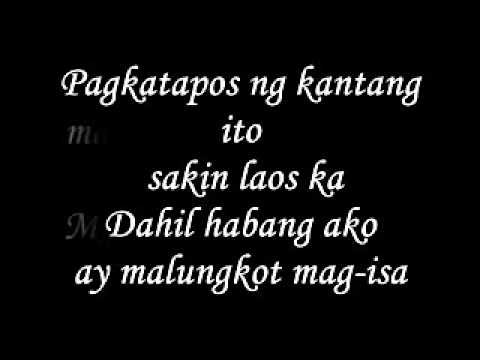jevjev songs  MOVE ON   BY HAMBOG NG SAGPRO KREW With Lyrics