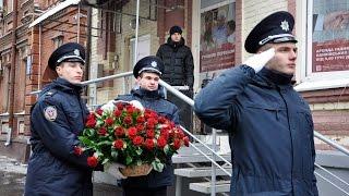 Представники ХНУВС взяли участь у відкритті меморіальної дошки М. С. Бокаріусу
