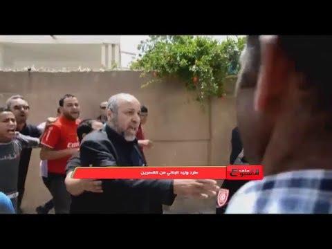 Image video  طرد وليد البناني نائب النهضة من أهالي القصرين