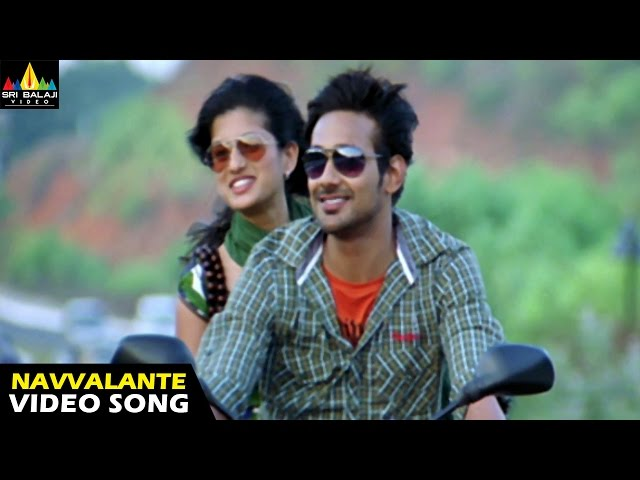 Happy Happy Ga Movie Navvalante Video Song || Varun Sandesh, Vega, Saranya