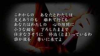 北見恭子 - 愛の真実