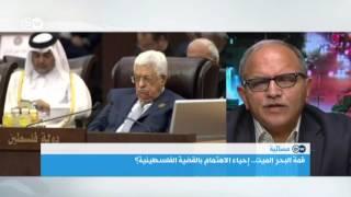 محلل سياسي: العالم لن يسمع للعرب إذا لم يكونوا يملكون القوة ويستخدمون المصلحة |