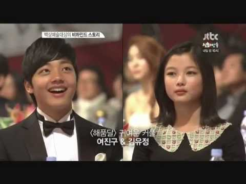 [YeoYoo Couple] RECAP 48th Paeksang Art Awards