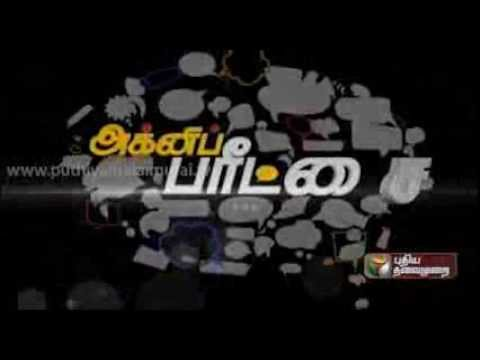 P.Chidambaram (FM) Exclusive In Puthiya Thalaimurai - Agni Paritchai Part 10