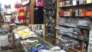 Shree Bhaktamar Stotra By Anuradha Paudwal Full Audio