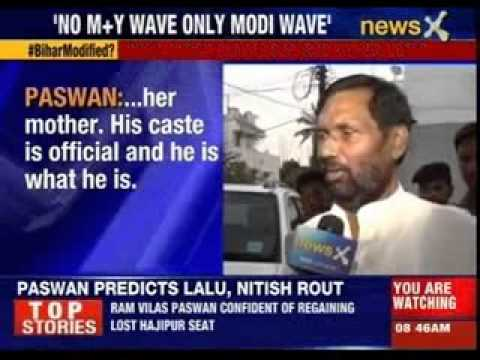 Paswan's take on Lalu Yadav and Nitish Kumar
