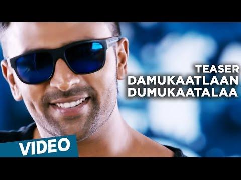 Damukaatlaan Dumukaatalaa Song Teaser From Koditta Idangalai Nirappuga Shanthanu R.Parthiban
