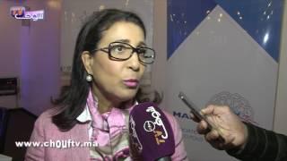 بالفيديو | البطلة و الوزيرة السابقة نوال متوكل تكشف عن مغامراتها و مسارها الفريد في ندوة ماركو بولو و ابن بطوطة   |   روبورتاج