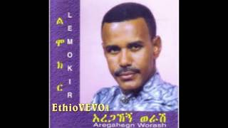 "Aregahegn Worash - Lematiley  ""ለማትለይ"" (Amharic)"