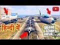 GTA 5 Can Speed Breakers Stop a Plane from Landing in GTA 5 HINDI URDU