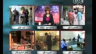 مصر تنتخب الرئيس - انتهاكات محدودة في بعض المحافظات