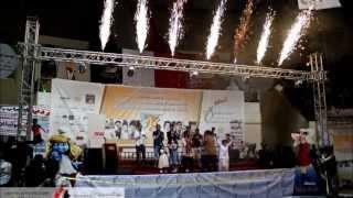 فيديو غالي يا يمن حفل قناة كناري