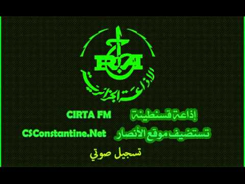 CSConstantine.Net invité de la Radio de Constantine Cirta FM