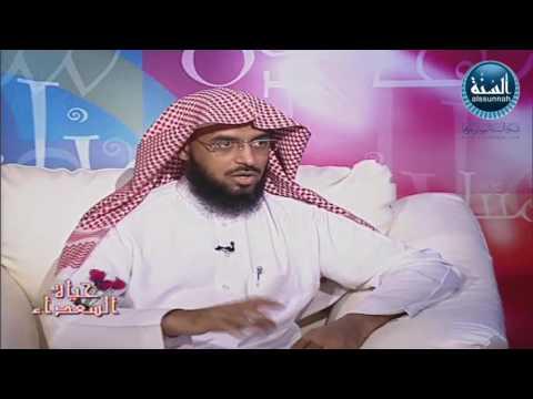 كيفية إدارة المسلم للحياة لتحقيق النحاج وتخطي الفشل | الجزء الرابع