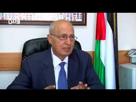 فيديو.. وطن يحاور الدكتور نبيل شعث مستشار الرئيس للعلاقات الدولية
