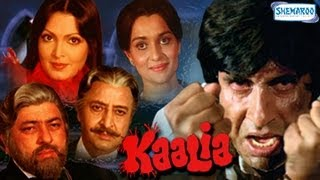 Kaalia Full Movie In 15 Mins Amitabh Bachchan