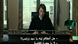 MBC 2 LAW ABIDING CITIZEN