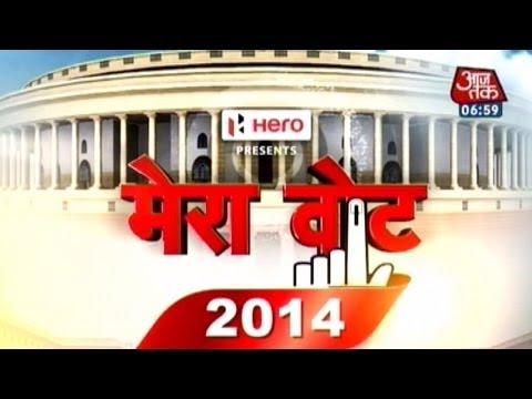 My Vote 2014: Test of strength for Mulayam, Mamata
