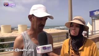 نسولو الناس : مغاربة يقترحون حلولا للحد من السيبة بالمغرب |