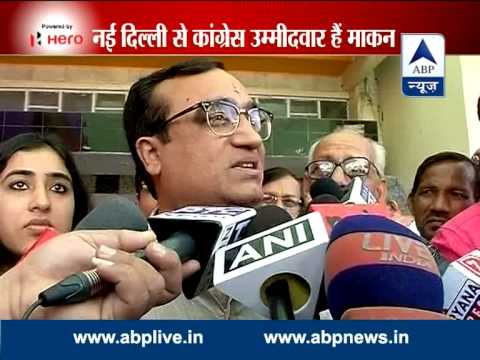 Confident of winning all seven seats: Ajay Maken, Congress