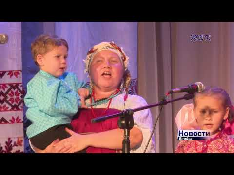 Бердск стал песенной казачьей столицей Сибири