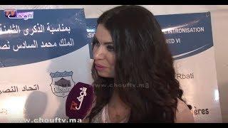 بالفيديو.. مغربية دارت أغنية بعنوان..موتو بالسم | بــووز