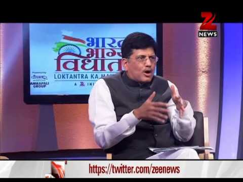 India needs clean honest politicians: Piyush Goyal