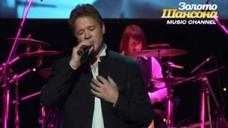 Сергей Любавин - Брату