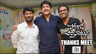 Soggade Chinni Nayana thanks meet